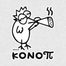 Potisk 1094 - KONOPI