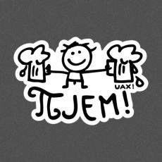 Design 1119 - ΠJEM