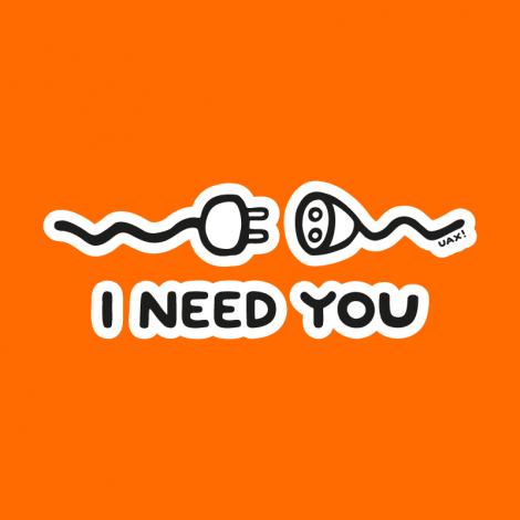 Design 581 - I NEED YOU